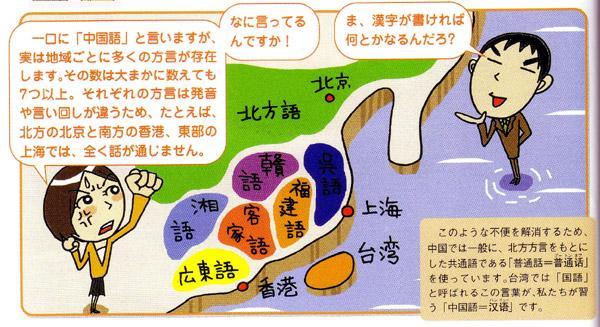 【南シナ海】「領海」を米駆逐艦が航行したことに関し「断固として対応」=在日中国大使館 [転載禁止]©2ch.net YouTube動画>3本 ->画像>13枚
