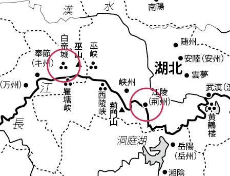 荆州海洋馆地图
